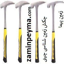 چکش زمین شناسی چینی, geological-rock-picks-hammer