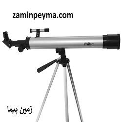 تلسکوپ دانش آموزی ,تلسکوپ ارزان قیمت,فروش تلسکوپ,خرید تلسکوپ